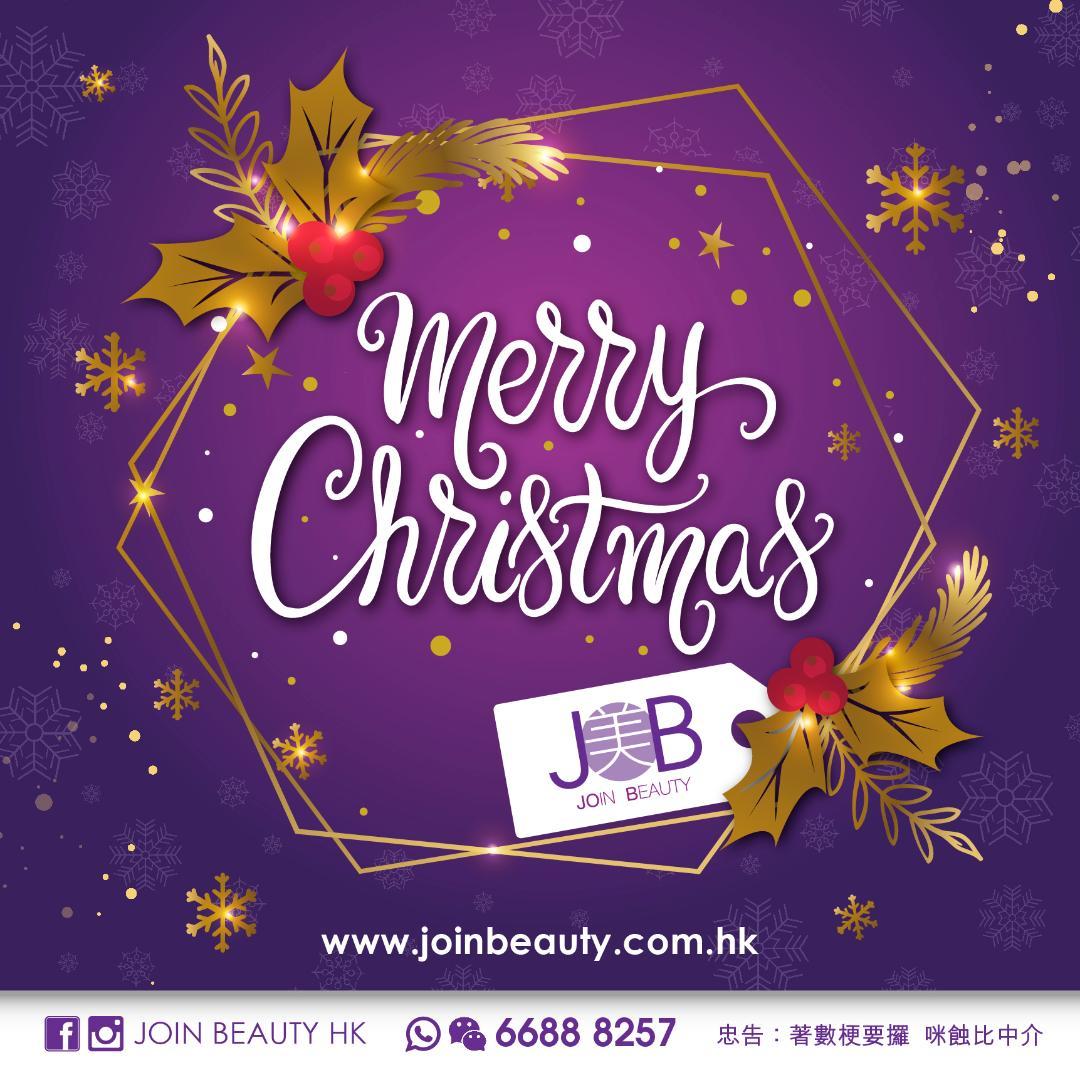Christmas Greeting 181119