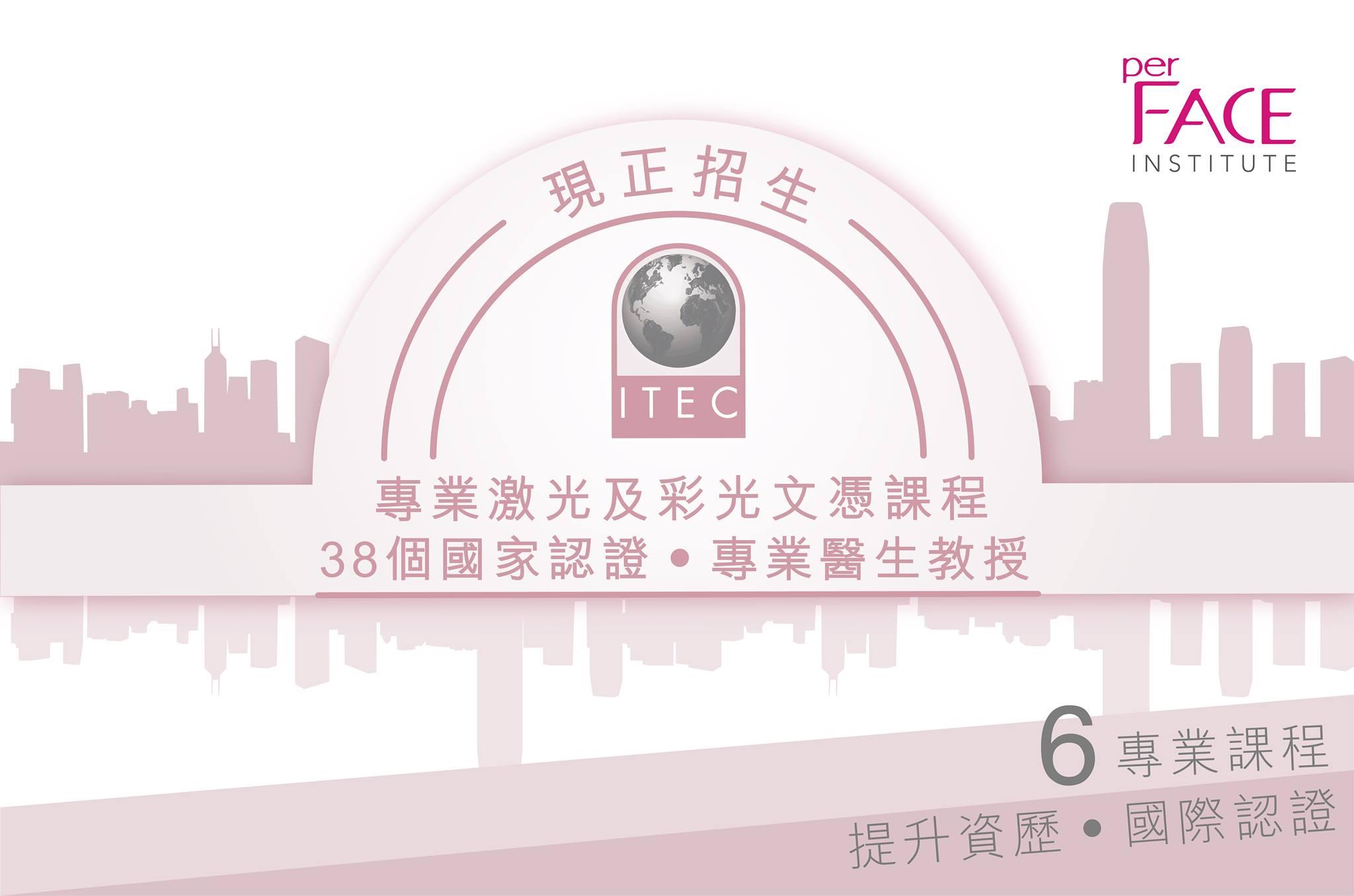 PER FACE Institute 003 190516