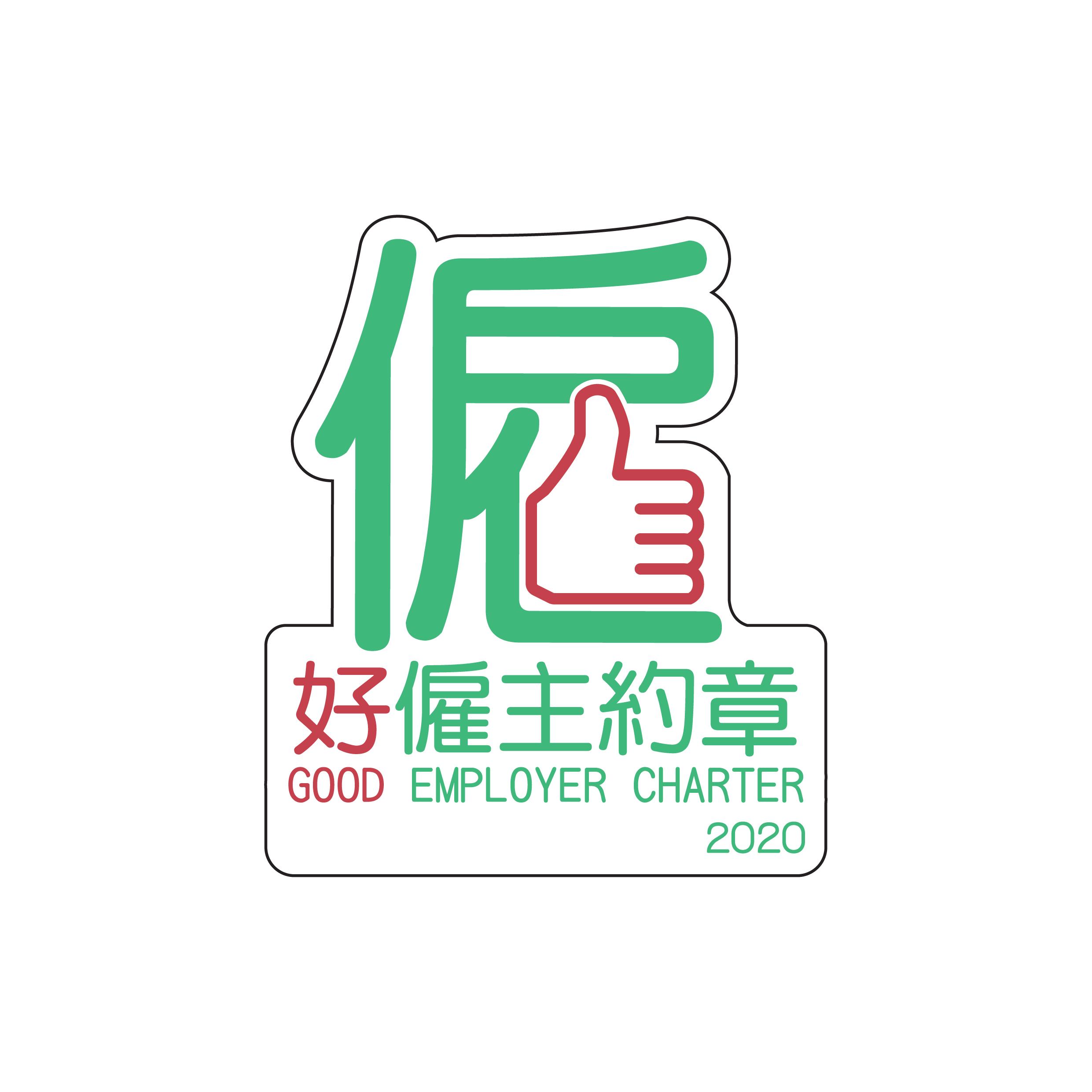Good Employer Charter 2020 Logo_colour